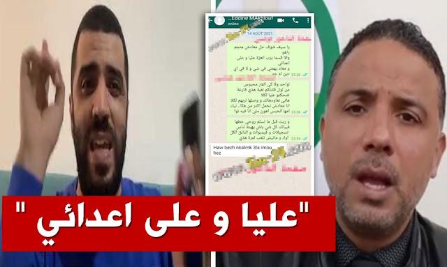 راشد الخياري مخلوف rached khiari seifeddine makhlouf