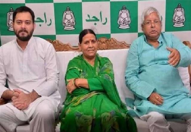 Bihar Assembl By-Election: तेजस्वी की राह में बाधा नहीं बनना चाहते लालू, जानिए बिहार नहीं आने के मायने