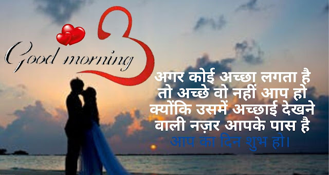 Good Morning Quotes Download For Whatsapp Beautiful Good Morning Quotes with Image