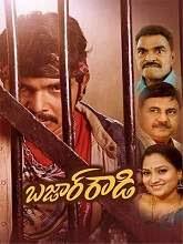 Bazaar Rowdy (2021) DVDScr Telugu Full Movie Watch Online Free