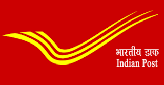 Tamilnadu TN Postal Circle Postman Recruitment 2021 – 501 Posts, Salary, Application Form - Apply Now