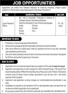 Junior Research Officer Required For NTS  -