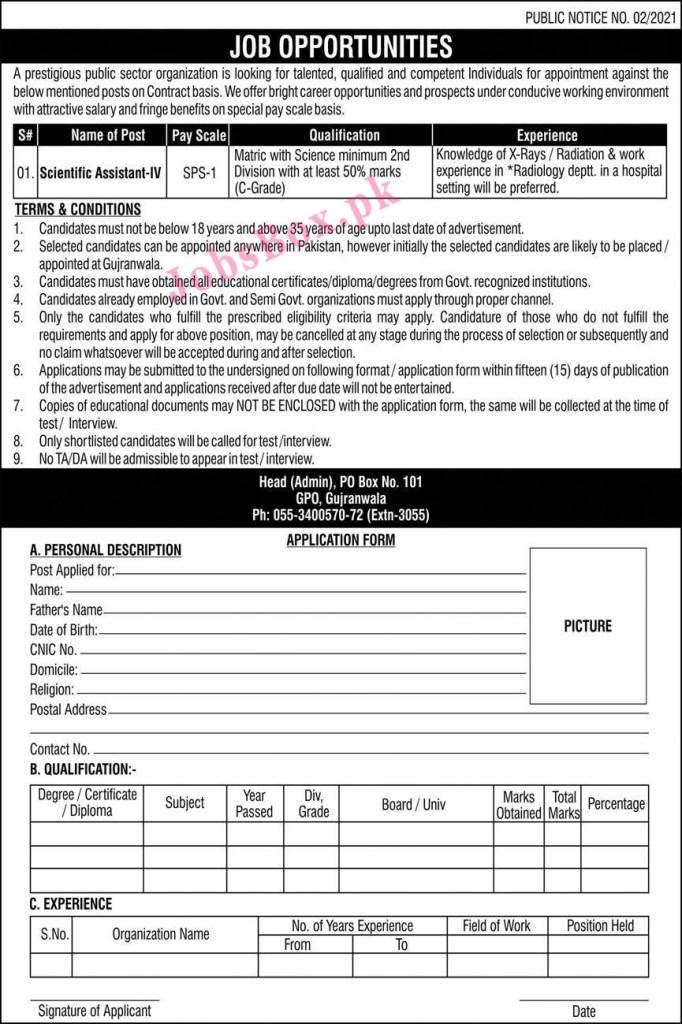 Pakistan Atomic Energy Jobs 2021 – PO Box 101 Jobs