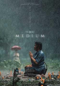 The Medium (2021)