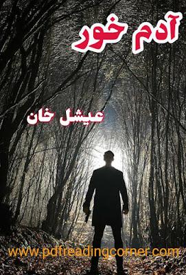 Adam Khor By Eshal Khan - PDF Book