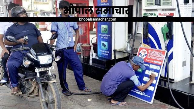 भारत में पेट्रोल-डीजल के दाम घटाने की कवायद शुरू - NATIONAL NEWS