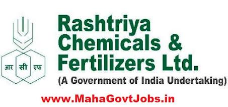 RCFL Recruitment, RCFL Job Vacancy