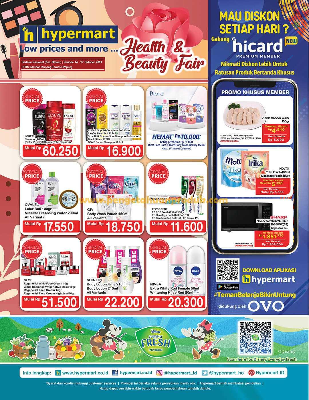Katalog Promo Hypermart Terbaru 14 - 27 Oktober 2021