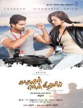 Prema Baraha (2018) Hindi Dubbed ORG Full Movie Watch Online Free