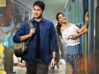 sarileru neekevvaru hindi dubbed movie filmyzilla