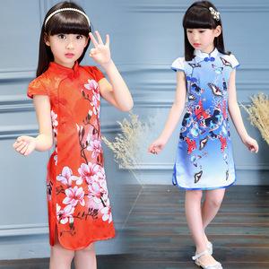 Çin Kıyafeti Nasıl Yapılır