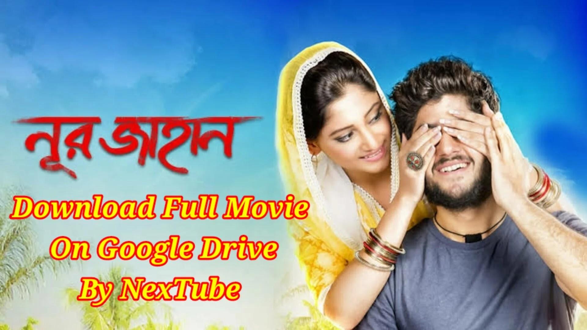 Noor Jahan full movie watch online