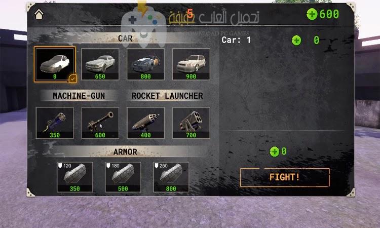 تحميل لعبة السيارات War Race للكمبيوتر والاندرويد