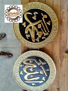 Kaligrafi Allah Dan Muhammad Kuningan