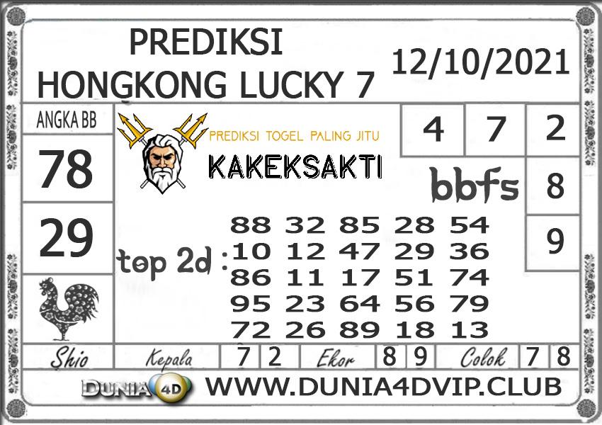Prediksi Togel HONGKONG LUCKY 7 DUNIA4D 12 OKTOBER 2021