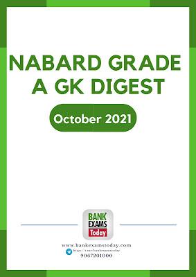NABARD Grade A GK Digest: October 2021