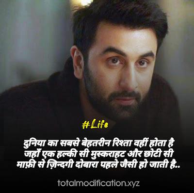 60+ Emotional shayari in hindi on life   Heart touching life quotes