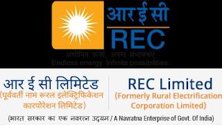 REC Limited Recruitment 2021
