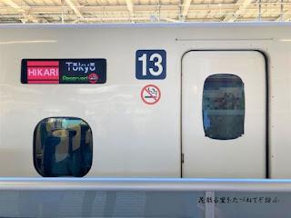 ひかり646号02