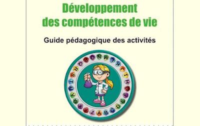 الدلائل البيداغوجية و البطاقات المنهجية لتدبير أنشطة تنمية المهارات الحياتية بسلك التعليم الإبتدائي