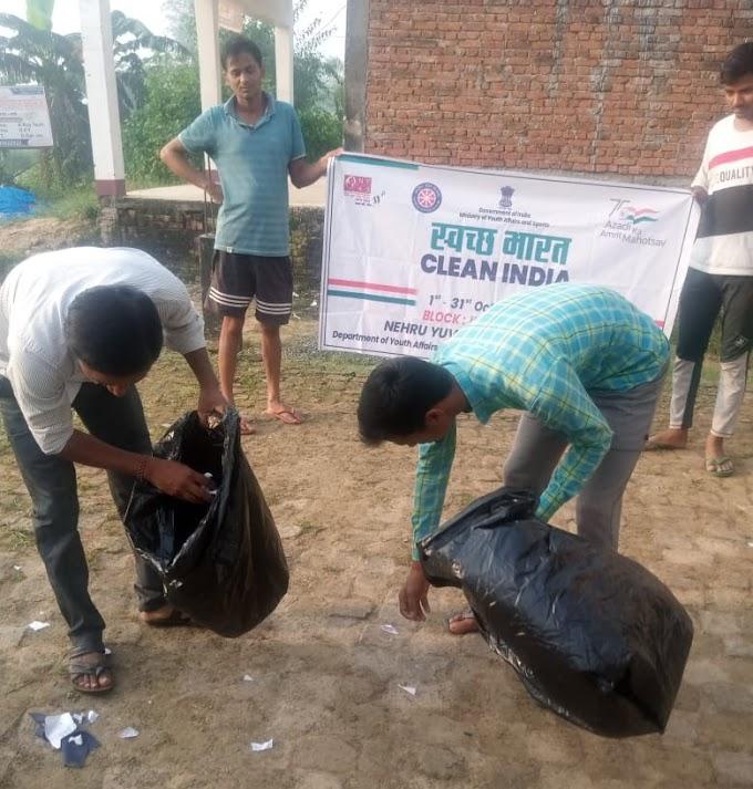 नेहरू युवा केंद्र बस्ती का क्लीन इंडिया कार्यक्रम