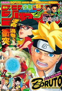 boruto-naruto-next-generations-chapter-17