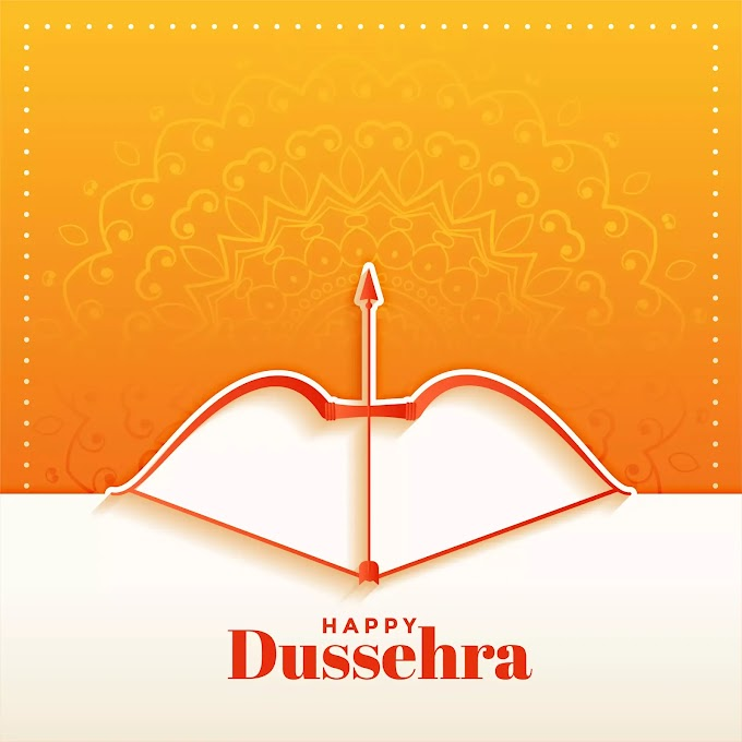 दसऱ्याच्या शुभेच्छा | Dasara Wishes in Marathi | विजयादशमशीच्या शुभेच्छा