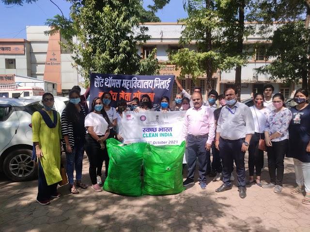 स्वच्छ भारत अभियान में सेंट थॉमस महाविद्यालय की राष्ट्रीय सेवा योजना इकाई का योगदान