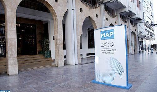 """المشرع خول وكالة المغرب العربي للأنباء مهام جديدة تؤهلها لتكون محور """"القطب العمومي"""""""