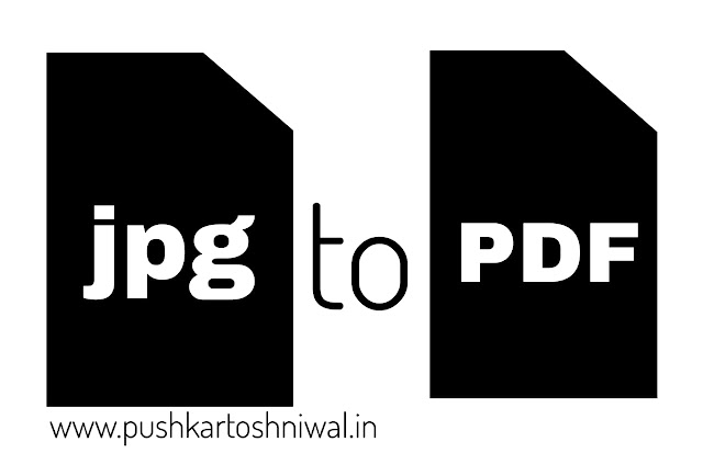 How to convert images to pdf in phone
