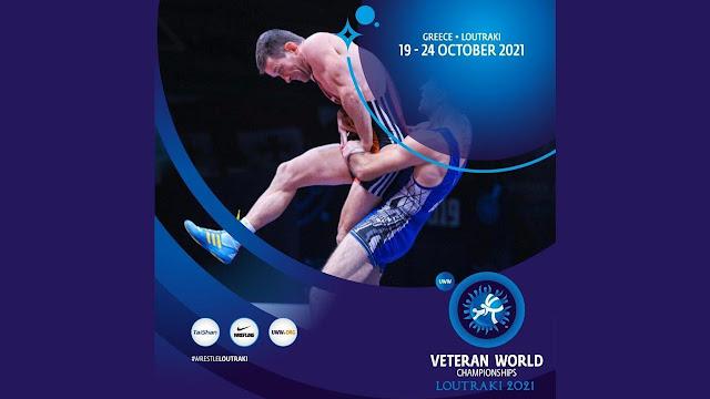 Loutraki 2021: Παγκόσμιο Πρωτάθλημα Βετεράνων Πάλης