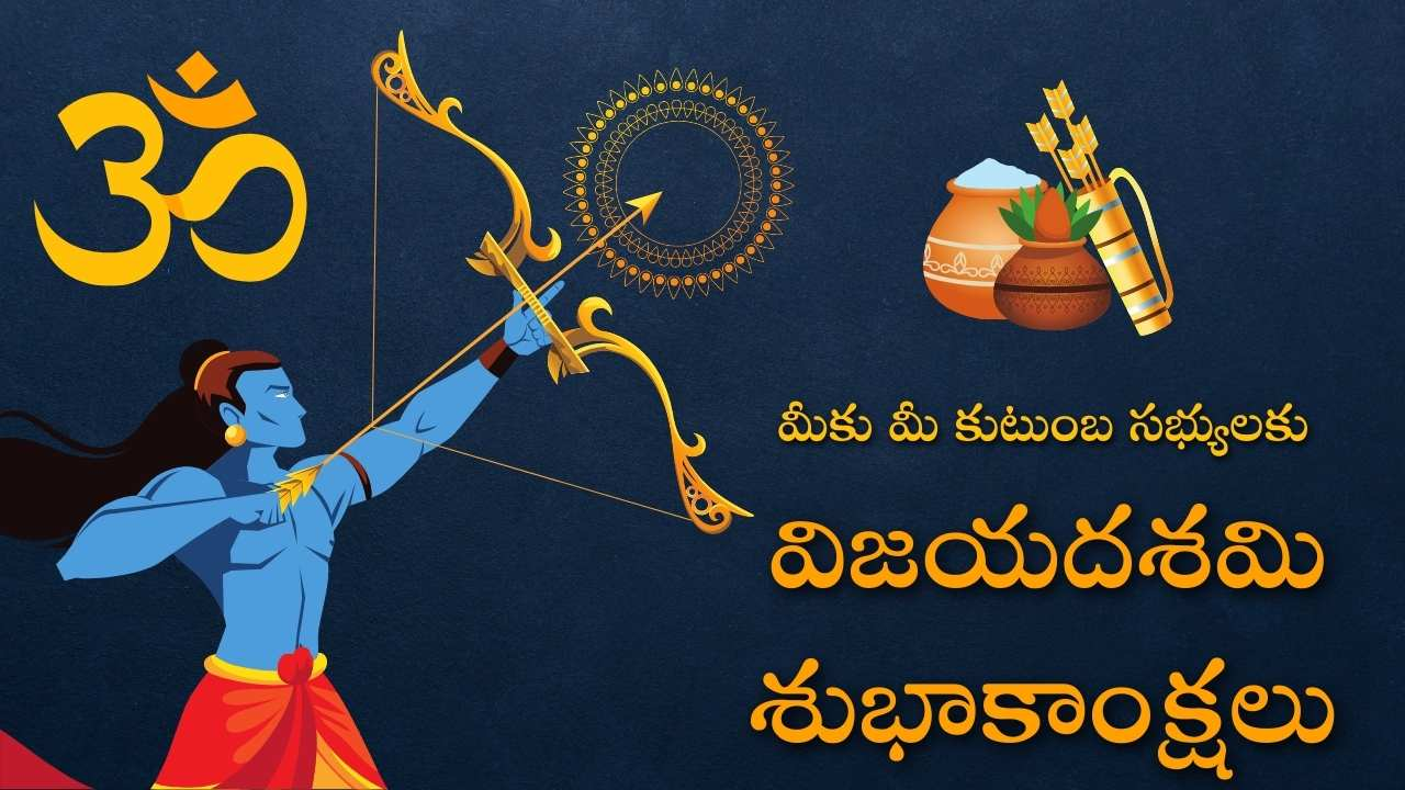 Vijayadashami Wishes in Telugu 2021