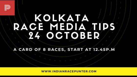 Kolkata Race Media Tips 24 October