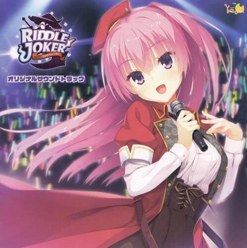 RIDDLE JOKER Original Soundtrack [MP3/FLAC]