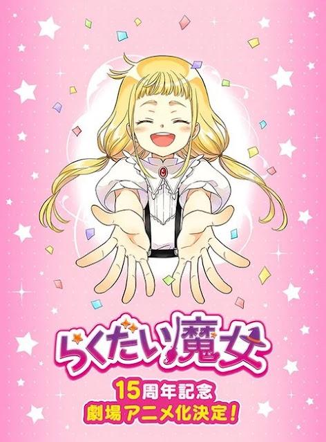 Anunciado anime para Rakudai Majo.