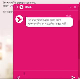 bKash-Live-Chat-Support-2