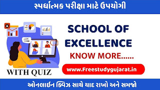Premium Education app with Study Planner with question bank