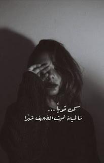 رمزيات حزينة ، صور حالات حزينة