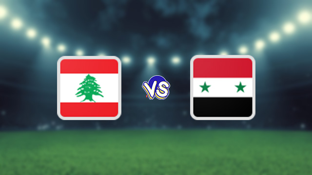 نتيجة مباراة سوريا ولبنان اليوم 12-10-2021 في التصفيات الاسيويه المؤهله لكاس العالم