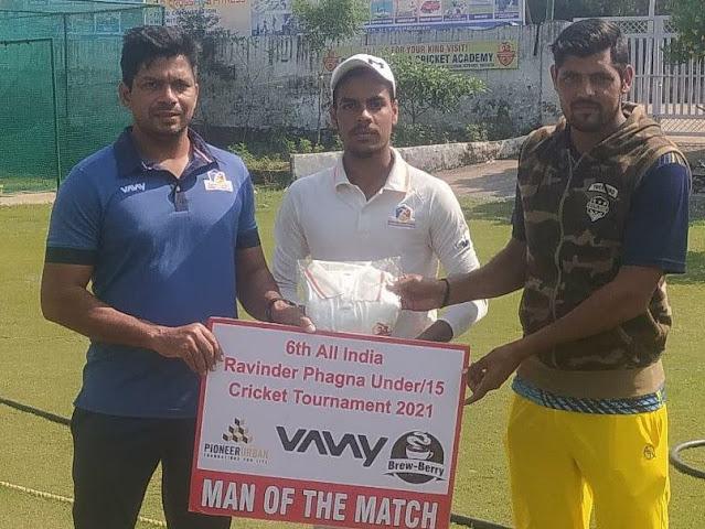 स्पोर्ट्स क्यूब क्रिकेट अकादमी ने एमकेएम क्रिकेट अकादमी  को 6 विकेट से हराया