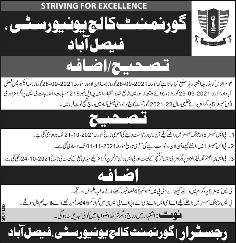 Government College University Faisalabad  GCUF 5th Semester   Admissions Open Fall   2021 - Online Apply
