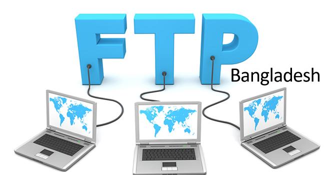 FTP Server BD 2021