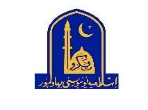 The Islamia University of Bahawalpur IUB Main Campus  BS Program (Morning) 5th Merit List Upload Fall Admissions 2021