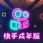 App Live China & Video hot 快手成人版