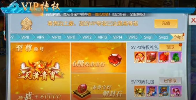 Game Lậu Mobile Phi Tiên 3d Free Tool Gm In Game Full All Vật Phẩm + 999.999.999 Knb + Max Vip18