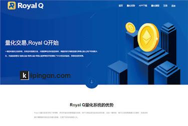 Website Royal Q