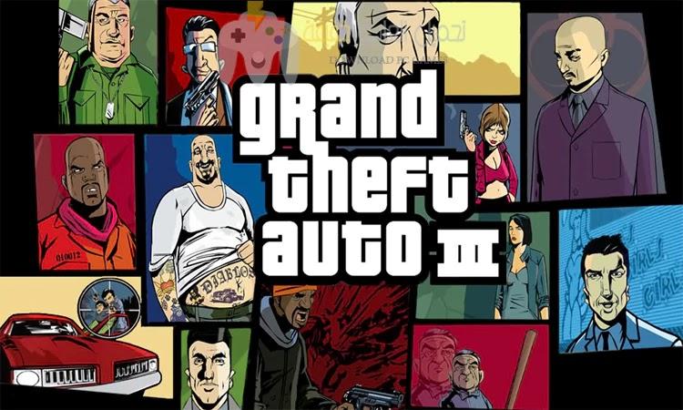 تحميل لعبة جاتا 3 GTA للكمبيوتر بحجم صغير من ميديا فاير