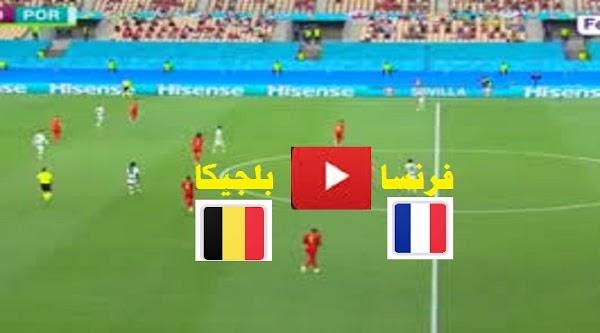 نتيجة وملخص مباراة بلجيكا وفرنسا فى نصف نهائي دوري الأمم الأوروبية