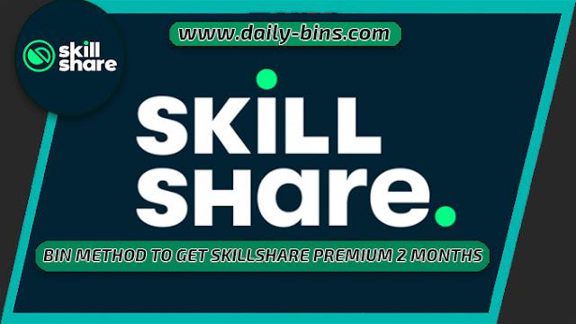 طريقة BIN للحصول على حساب SKILLSHARE لمدة شهرين PREMIUM