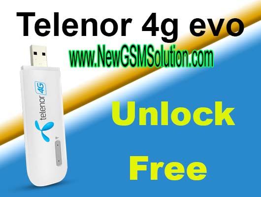 Telenor  Wingle E8372h-153 (21.316.01.04.274)  unlock file free Download